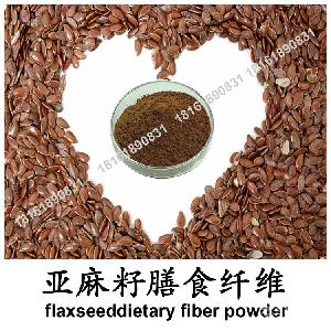 亚麻籽膳食纤维60% 亚麻子纤维素亚 麻籽粉