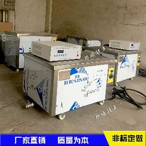 超声波清洗机南海定制厂家、按需订购超声波清洗机