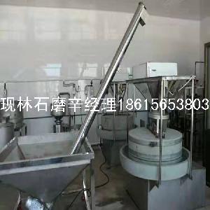 电动豆浆石磨机 石磨豆腐 渣浆分离机