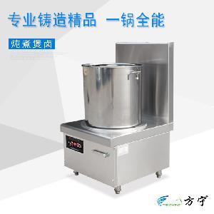 方宁商用电磁炉厂家  煲汤炉商用 低汤灶吊汤炉
