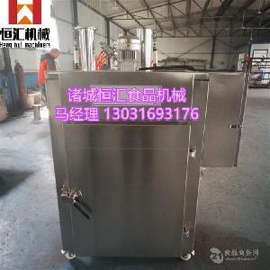 2019新款熏鱼烟熏炉 烤鸭烟熏炉厂家直销YX-50