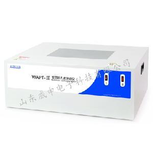 WAPT-II藥用鋁箔針孔檢測儀