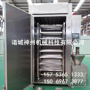 诸城神州机械烟熏(蒸煮)炉 不锈钢材质 食品烟熏蒸煮设备