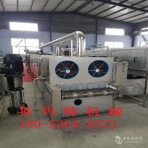 东北特产菌类不锈钢烘干机厂家直销 质量保证