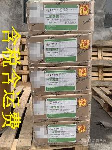 食品级 三氯蔗糖 金禾