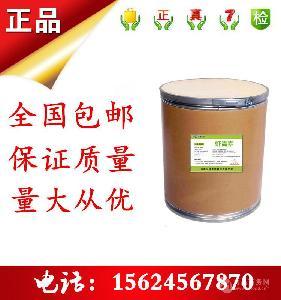 虾青素生产厂家