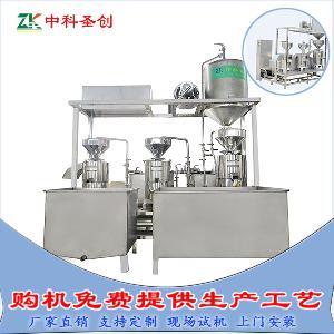 浆渣分离大豆磨浆设备,大型自动三连磨磨浆机报价