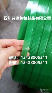 四川成都塑钢带批发全国食品包装 西藏昆明重庆贵阳打包带