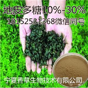 地耳菜多糖10%-30% 地软提取物 葛仙米多糖 地皮菜速溶粉