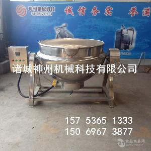 豆浆熬制煮制夹层锅 带搅拌 鸡爪水煮设备