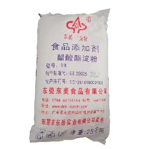 奶糖橡皮糖牛轧糖用变性淀粉样品包装