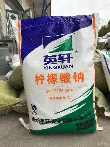 柠檬酸钠厂家价格 枸橼酸钠