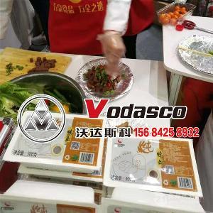 全自动血豆腐生产线 血豆腐加工设备