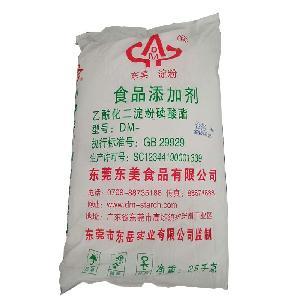 粒粒肠烤肠专用变性淀粉耐烤不爆肠保水保油样品