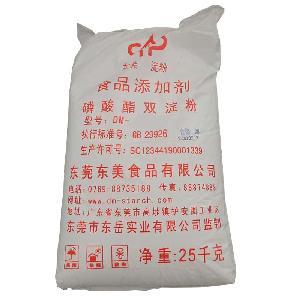 三文治火腿肠仔肉制品用变性淀粉磷酸酯双淀粉