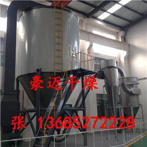 厂家推荐可溶性鱼粉喷雾干燥机