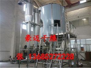硅酸铝镁烘干机|离心喷雾干燥机设备