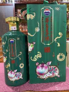 53度茅台王子生肖猪年纪念酒  5斤装王子猪年酱香型白酒礼盒装