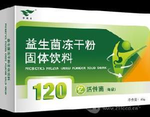 绿健园益生菌冻干粉固体饮料