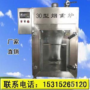 环保型烟熏设备