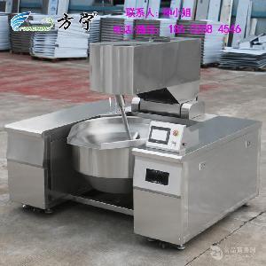 方宁菜椒中央厨房专用炒菜机