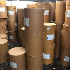 L-精氨酸生产厂家 (精氨酸厂家价格)