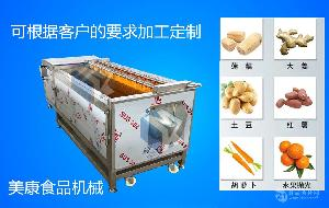 全自动蛏子专用清洗机 海产品清洗流水线设备厂家直销