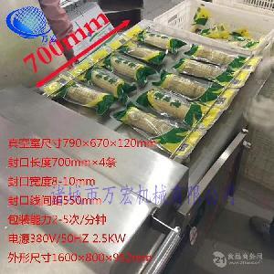萬宏牌廠家直銷600型真空封口機玉米真空包裝機燒雞真空包裝機