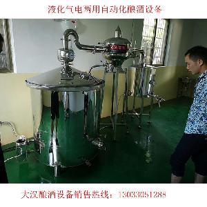 使用电加热酿酒设备 白酒设备的好处