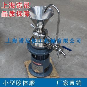 诺尼实验室胶体磨 JM-50