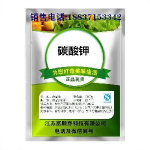 食品级碳酸食用碳酸甲面食制品膨松剂改良剂