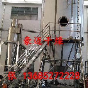 茶多酚专用离心喷雾干燥机