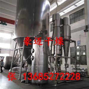 丁二酸钙盐烘干机|离心喷雾干燥机设备