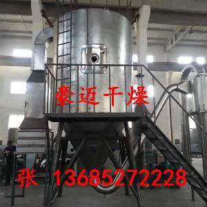 聚合氯化铁烘干机|离心喷雾干燥机设备