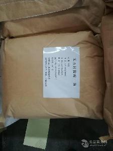 现货供应 柠檬酸一钠 食品级 柠檬酸二氢钠 螯合剂 缓冲剂