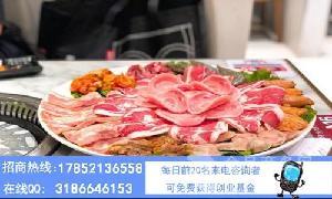 開一家漢拿山韓式烤肉加盟費多少錢