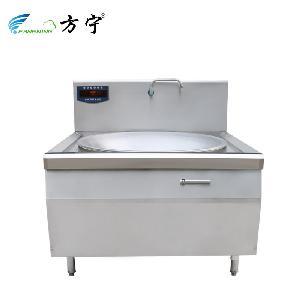 方宁大功率电磁炉 商用电炒炉 单头电磁大锅灶