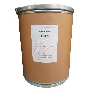 牛磺酸   食品級   廠家直銷    現貨供應