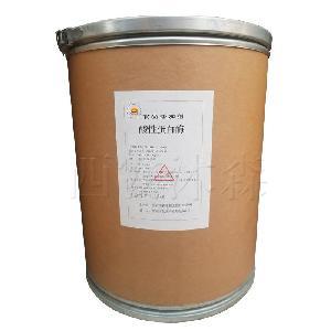 食品级   酸性蛋白酶    厂家直销  现货供应