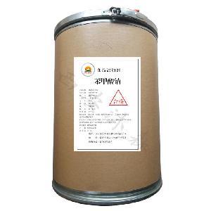 廠家直銷苯甲酸鈉