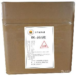 DL-酒石酸 酒石酸工厂厂家.