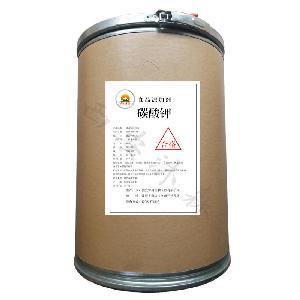 食品級碳酸鉀.