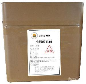 亚硫酸氢钠 重亚硫酸钠价格.