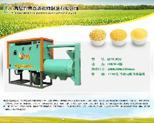 食得福小型玉米制碴机 苞米茬子机