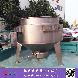 供应猪肉牛肉羊肉电加热煮锅 导热油夹层锅厂家价格