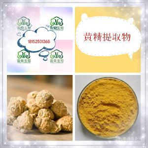 黄精提取物10:1 老虎姜多糖 鸡头参速溶粉 大黄精浓缩液 生姜粉