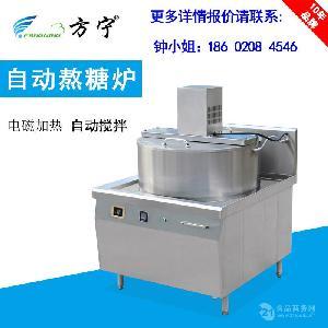 方宁自动熬糖炉 自动熬煮电磁锅