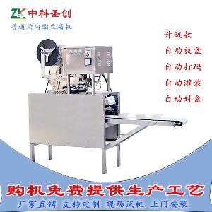 盒裝豆腐機,中科內酯豆腐設備,豆制品設備廠家