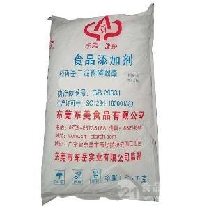 東美牌棉花糖專用變性澱粉樣品價格包裝