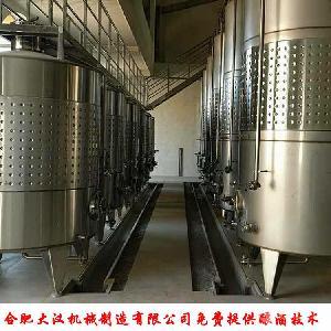 干红葡萄酒酿酒生产线|全自动葡萄酒灌装机|成套葡萄酒酿造设备